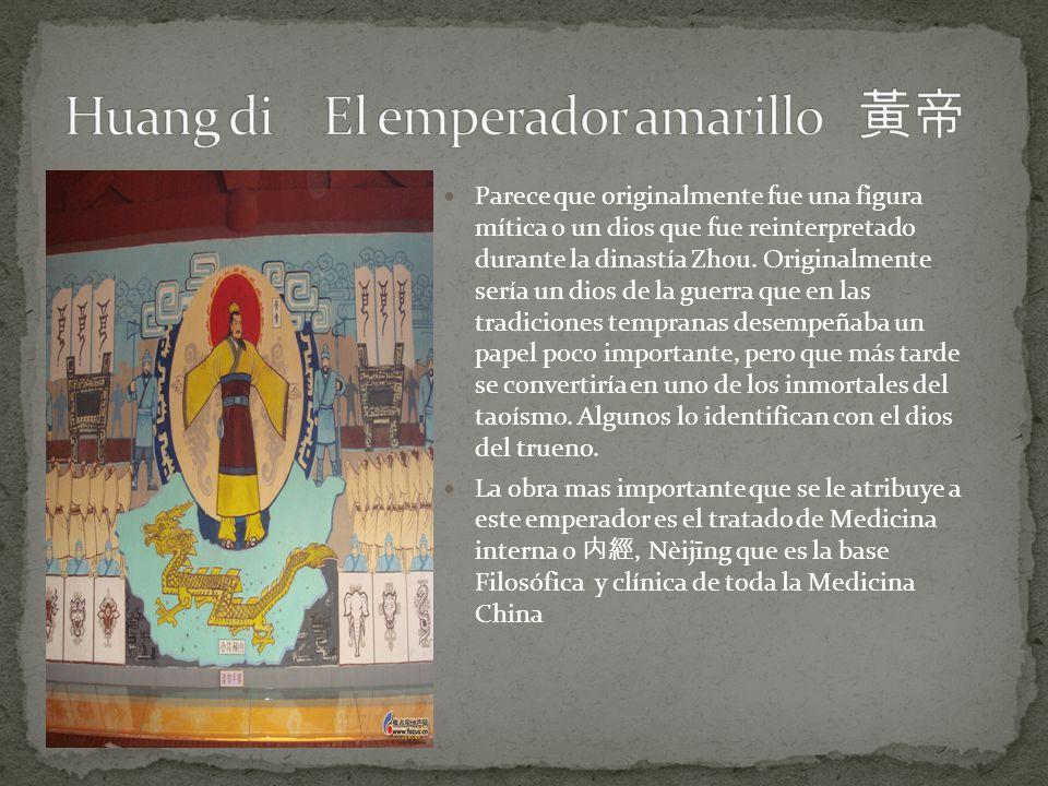 Huang di El emperador amarillo 黃帝