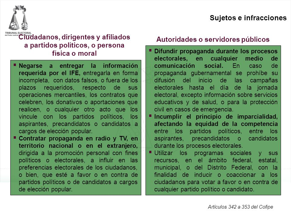 Autoridades o servidores públicos