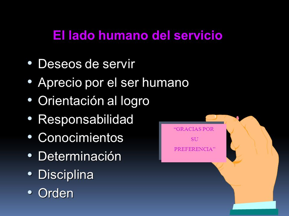 El lado humano del servicio