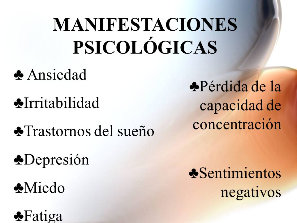 MANIFESTACIONES PSICOLÓGICAS