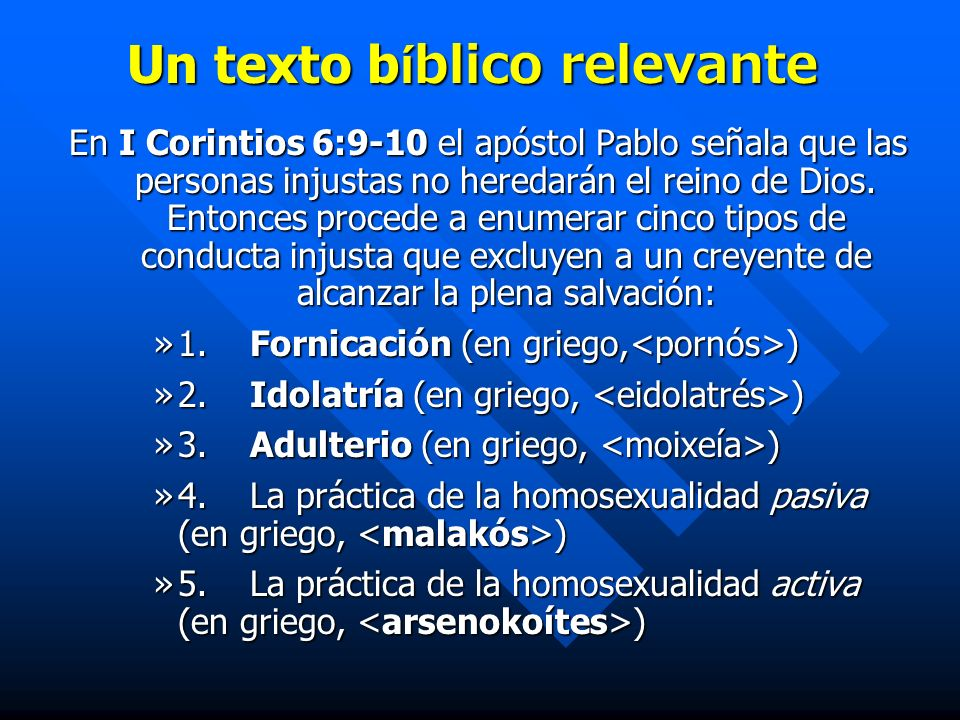 Un texto bíblico relevante