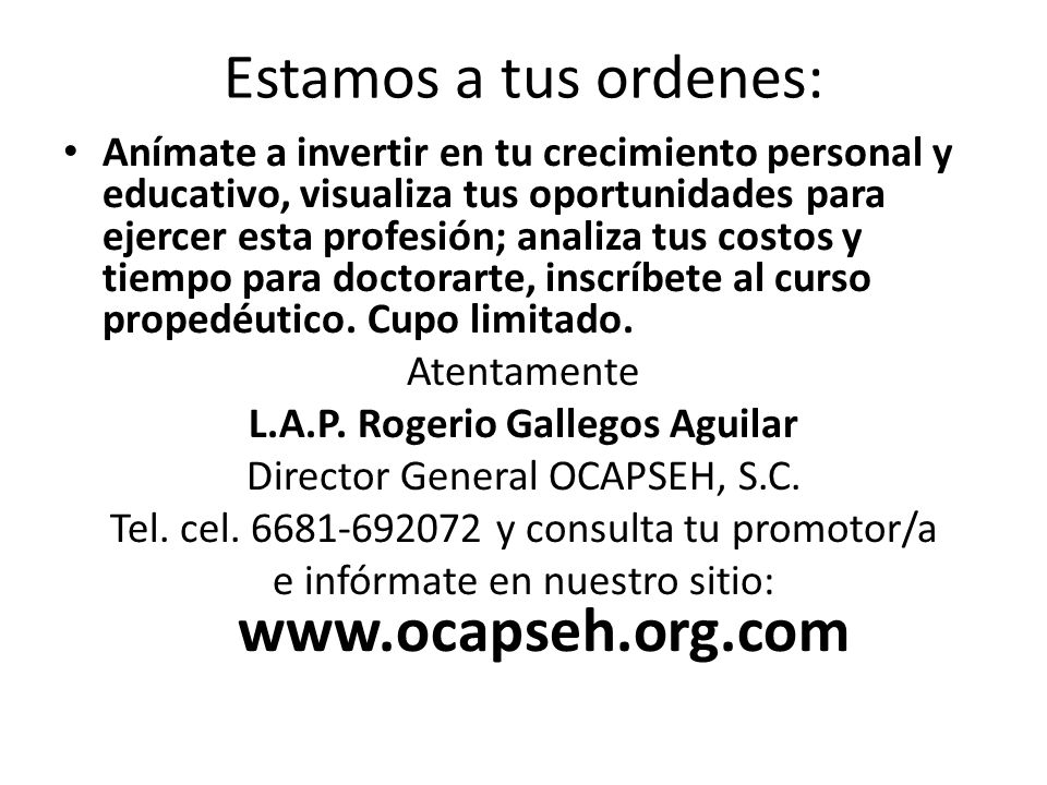 L.A.P. Rogerio Gallegos Aguilar