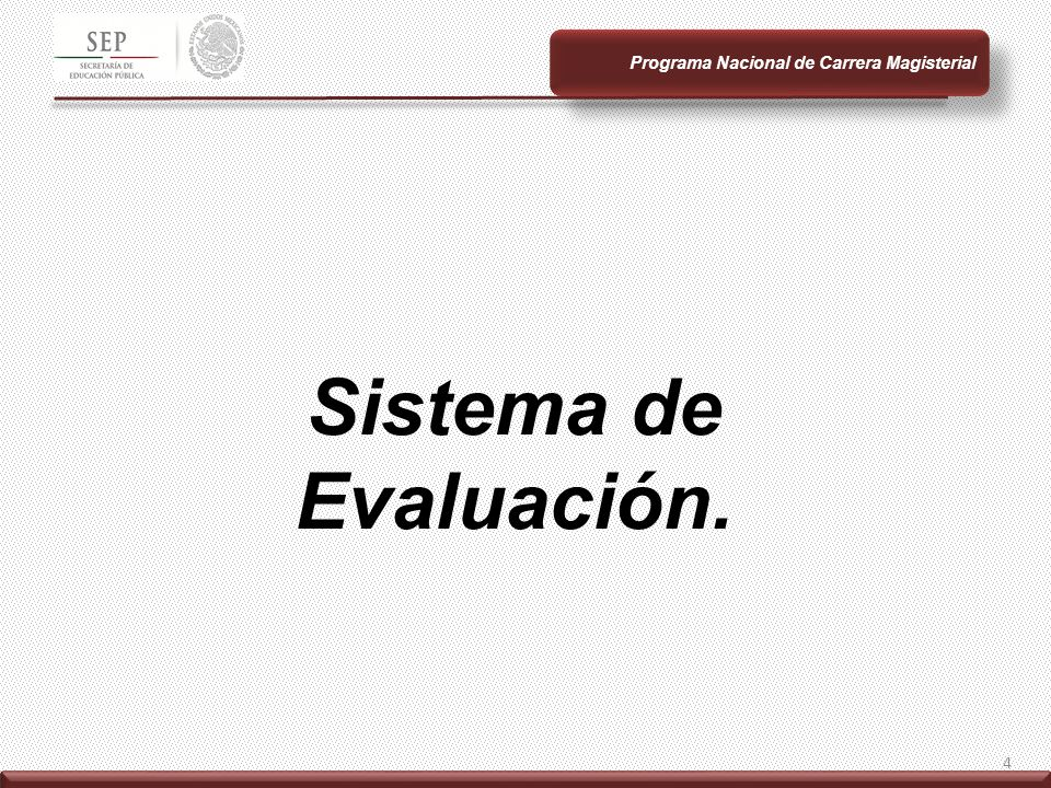 Programa Nacional de Carrera Magisterial