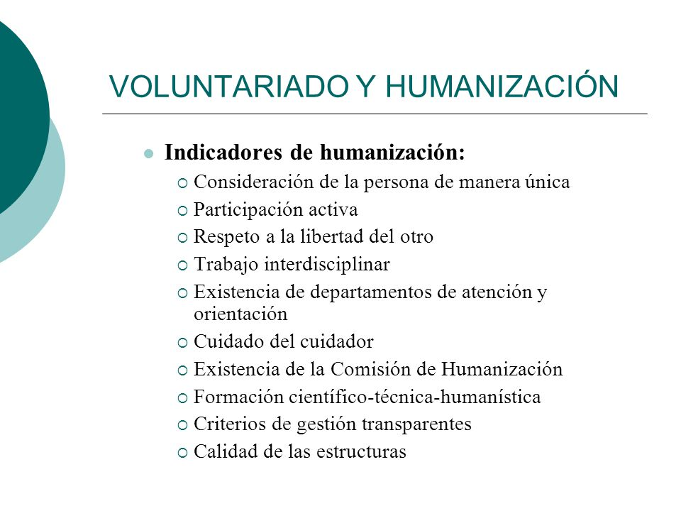 VOLUNTARIADO Y HUMANIZACIÓN