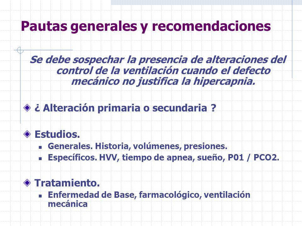 Pautas generales y recomendaciones