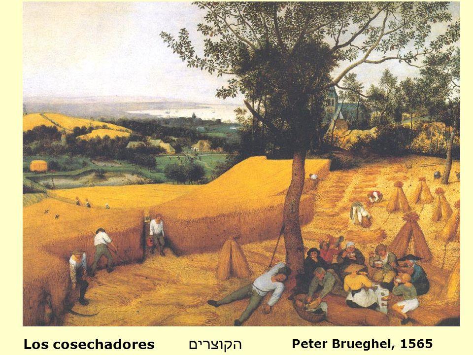 Los cosechadores הקוצרים