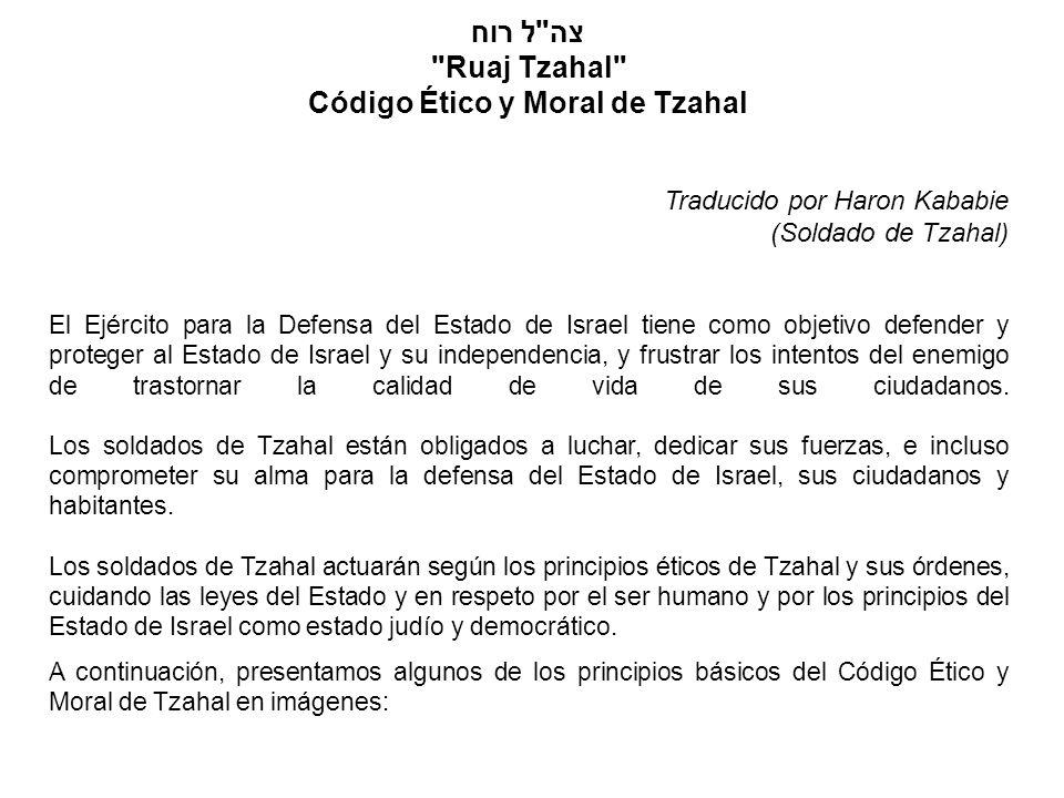 Código Ético y Moral de Tzahal