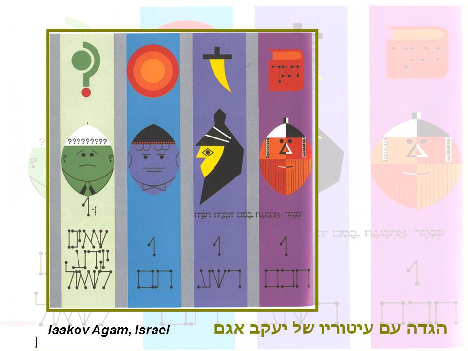 Iaakov Agam, Israel 12