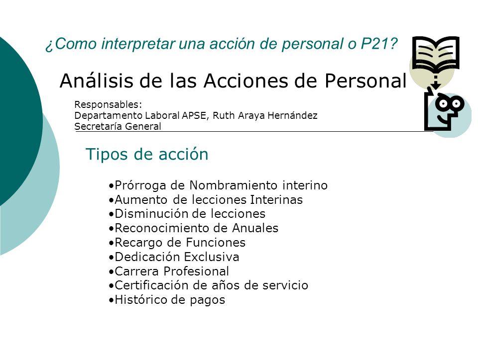 ¿Como interpretar una acción de personal o P21