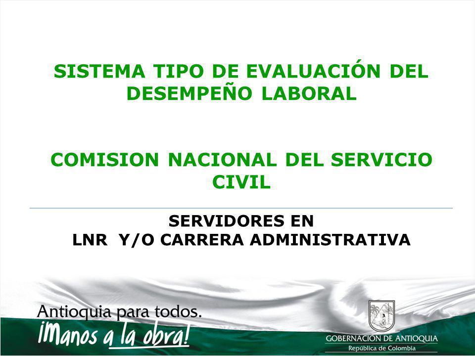 SISTEMA TIPO DE EVALUACIÓN DEL DESEMPEÑO LABORAL