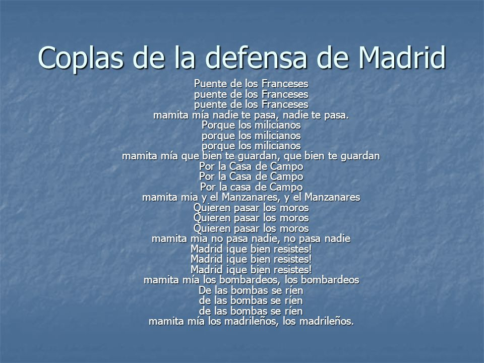 Coplas de la defensa de Madrid