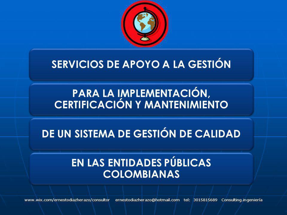 SERVICIOS DE APOYO A LA GESTIÓN