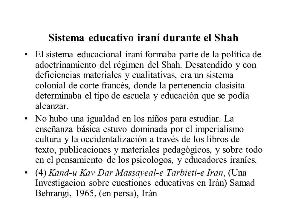 Sistema educativo iraní durante el Shah