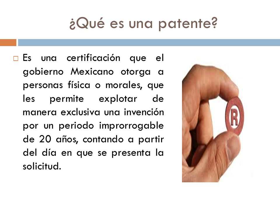 ¿Qué es una patente