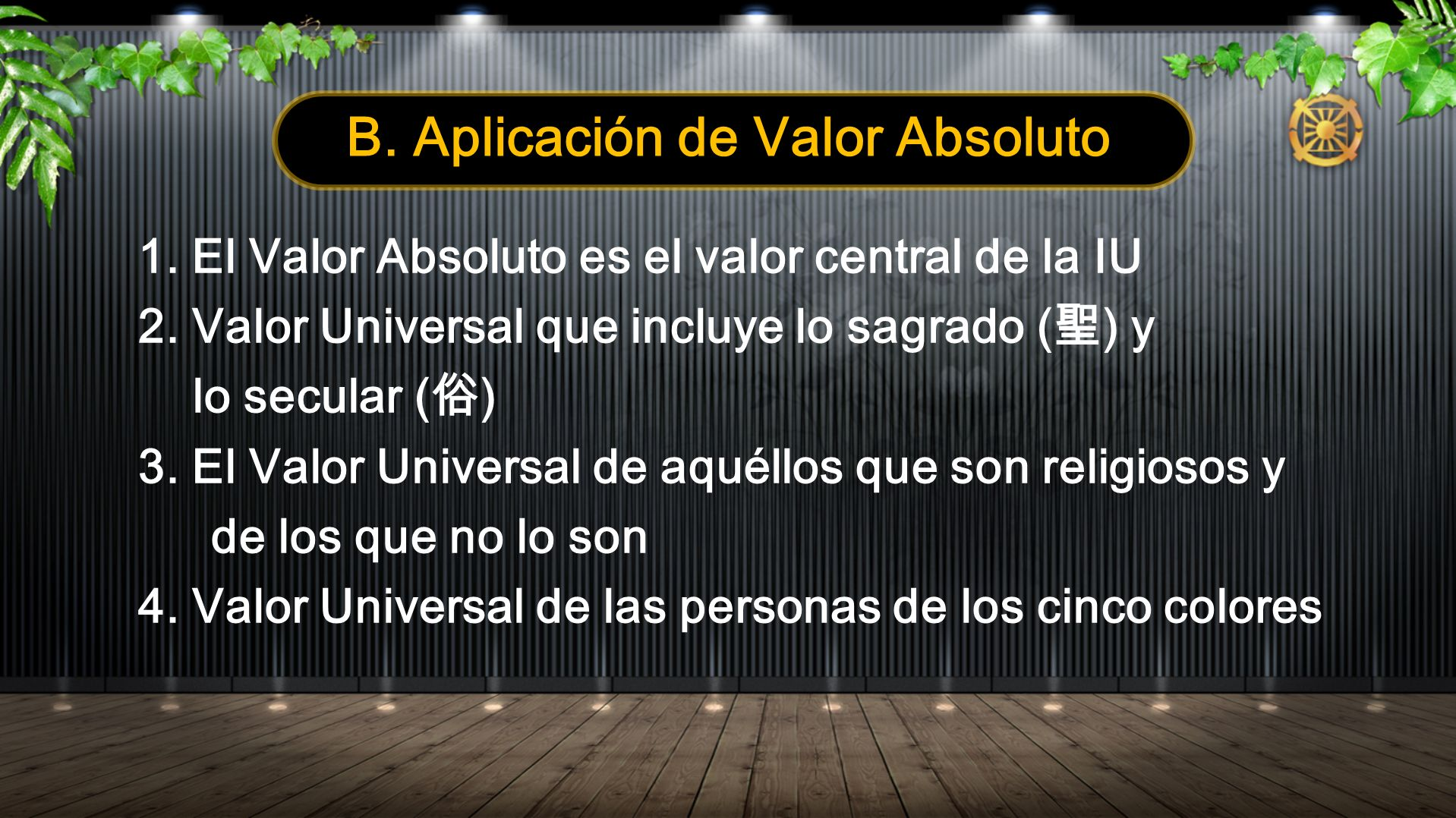 B. Aplicación de Valor Absoluto
