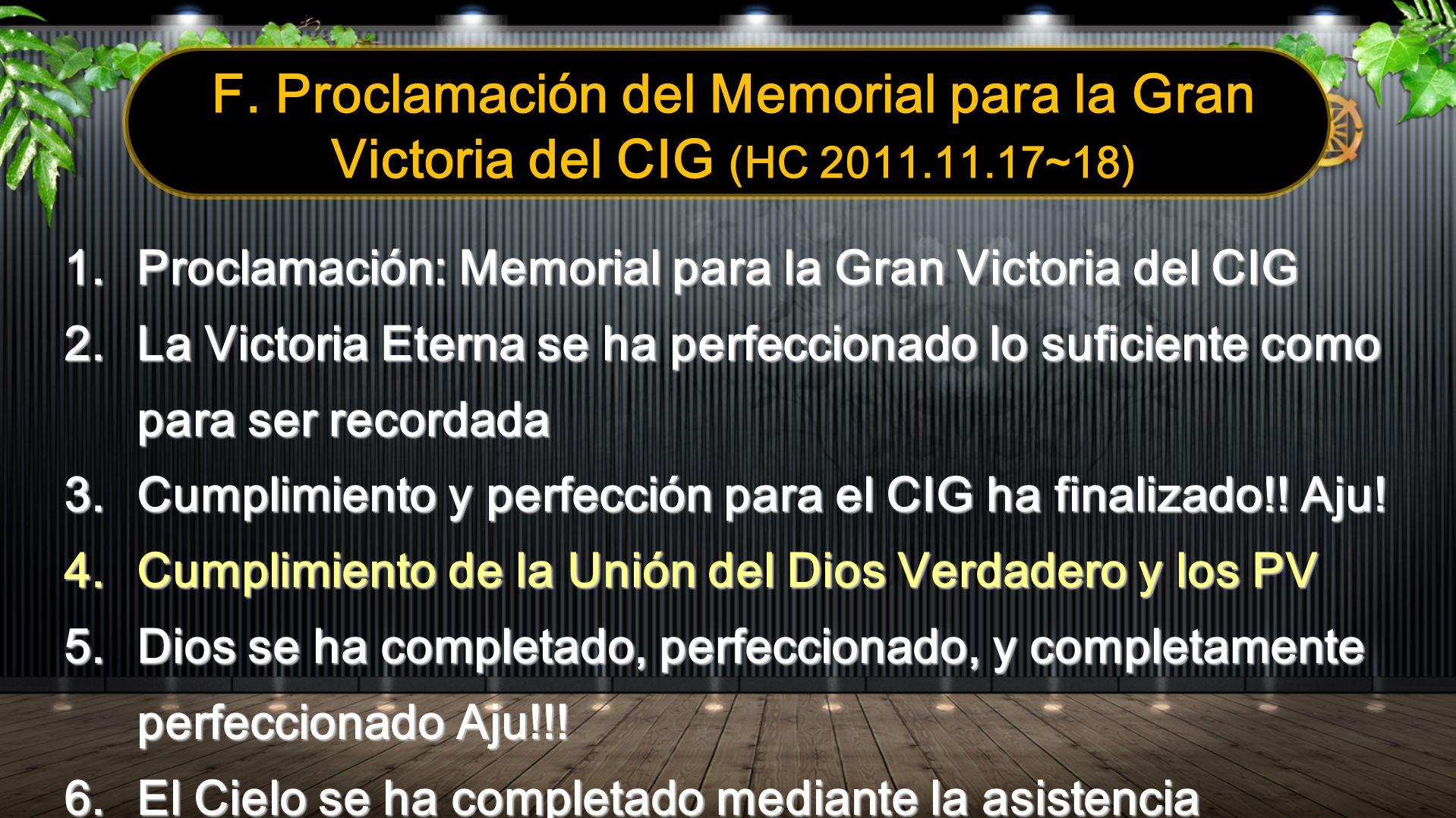 F. Proclamación del Memorial para la Gran Victoria del CIG (HC 2011.11.17~18)