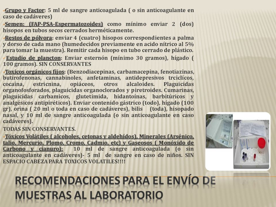Recomendaciones para el envío de muestras al laboratorio