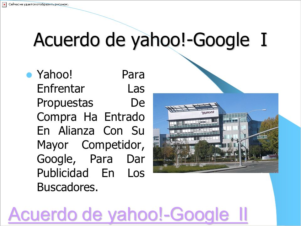 Acuerdo de yahoo!-Google I
