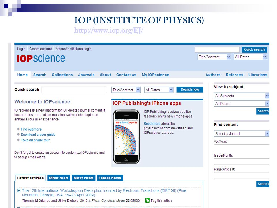 IOP (INSTITUTE OF PHYSICS) http://www.iop.org/EJ/