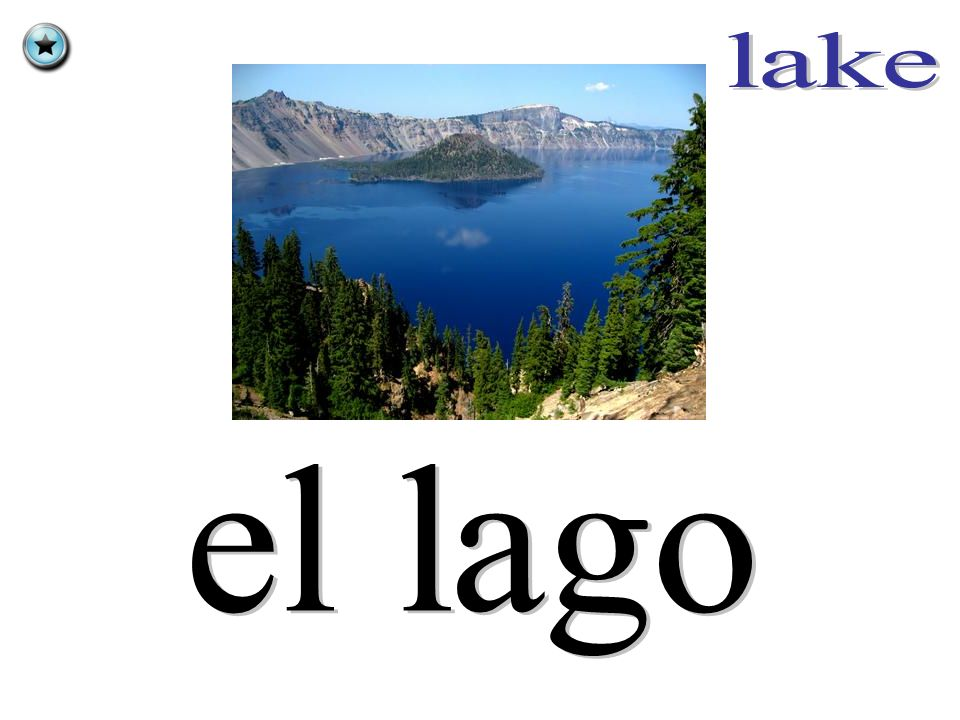 lake el lago