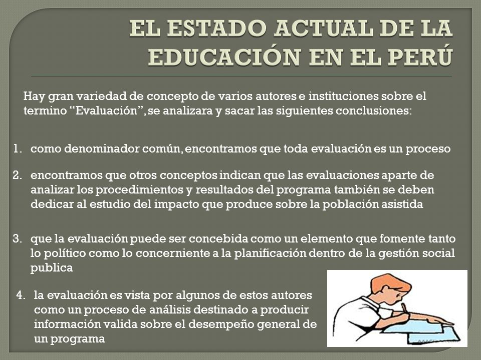 EL ESTADO ACTUAL DE LA EDUCACIÓN EN EL PERÚ