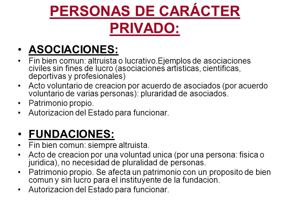 PERSONAS DE CARÁCTER PRIVADO: