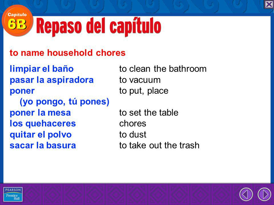 to name household chores