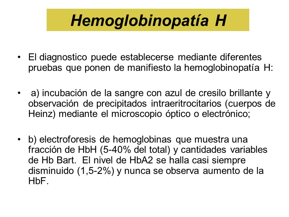 Hemoglobinopatía H El diagnostico puede establecerse mediante diferentes pruebas que ponen de manifiesto la hemoglobinopatía H: