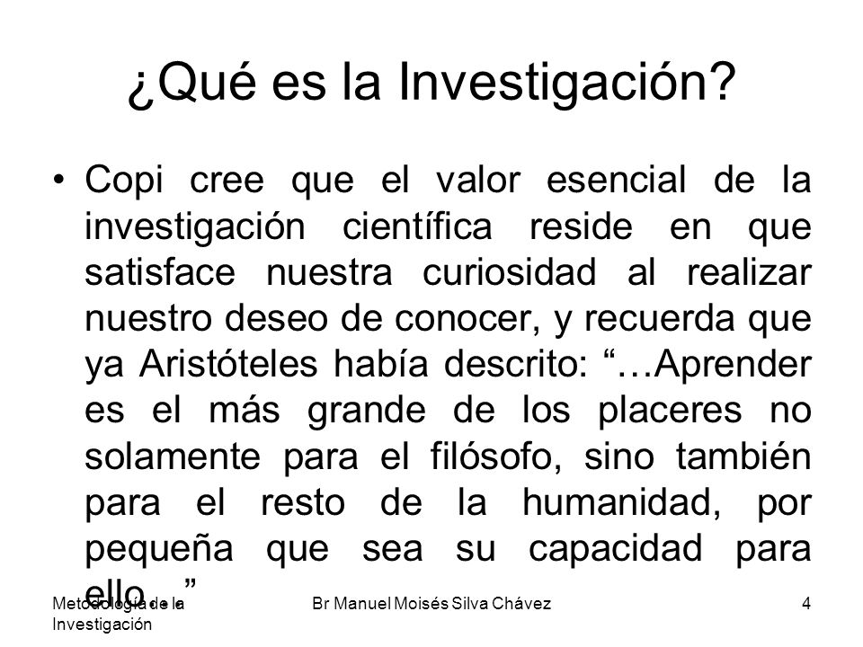 ¿Qué es la Investigación