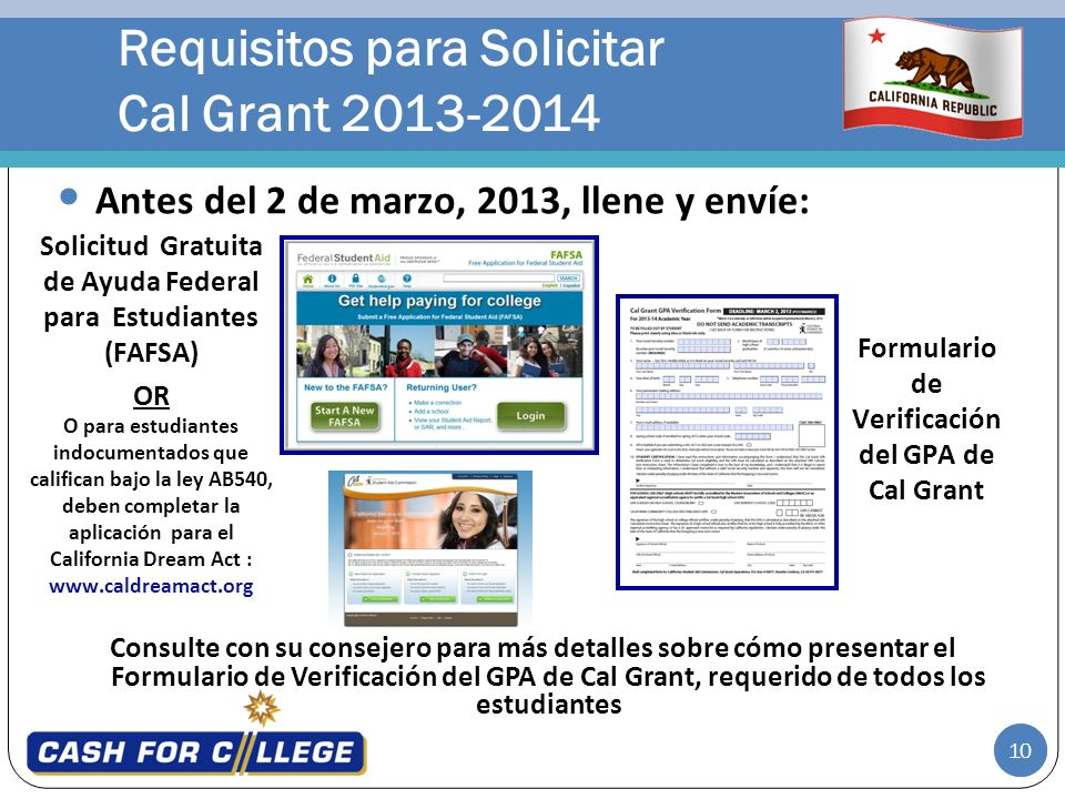 Requisitos para Solicitar Cal Grant 2013-2014