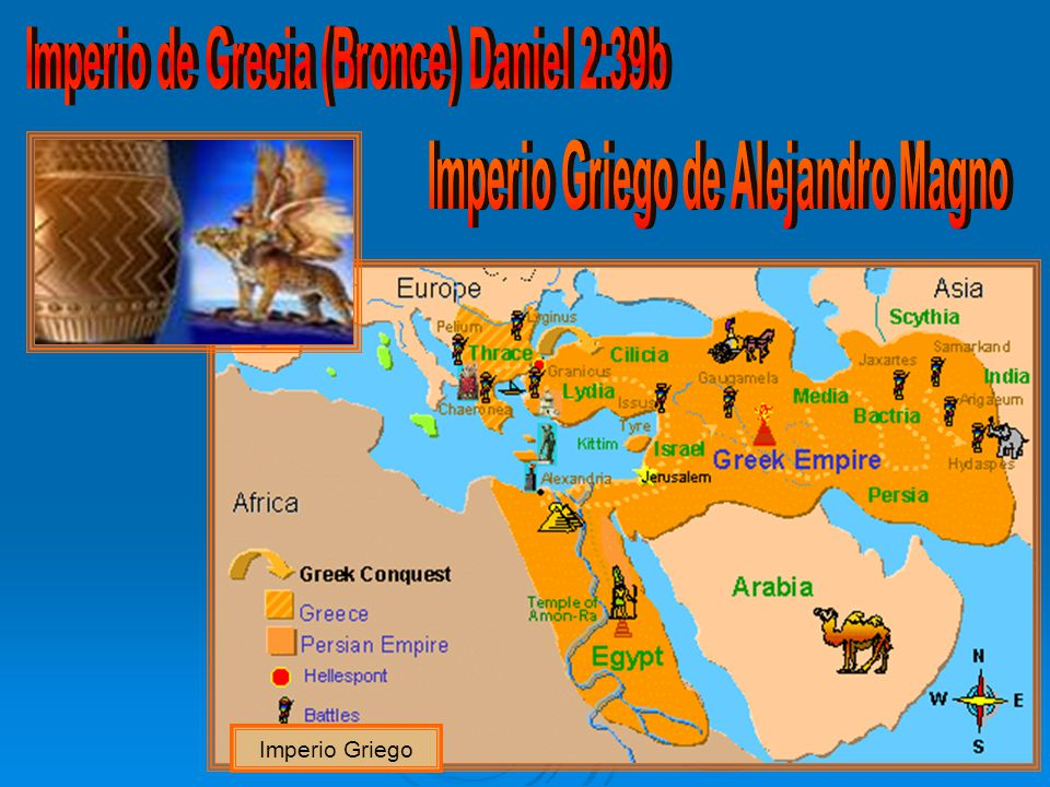 Imperio de Grecia (Bronce) Daniel 2:39b