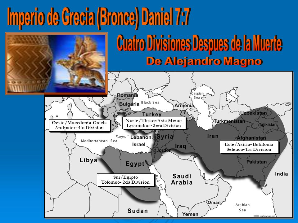 Imperio de Grecia (Bronce) Daniel 7:7