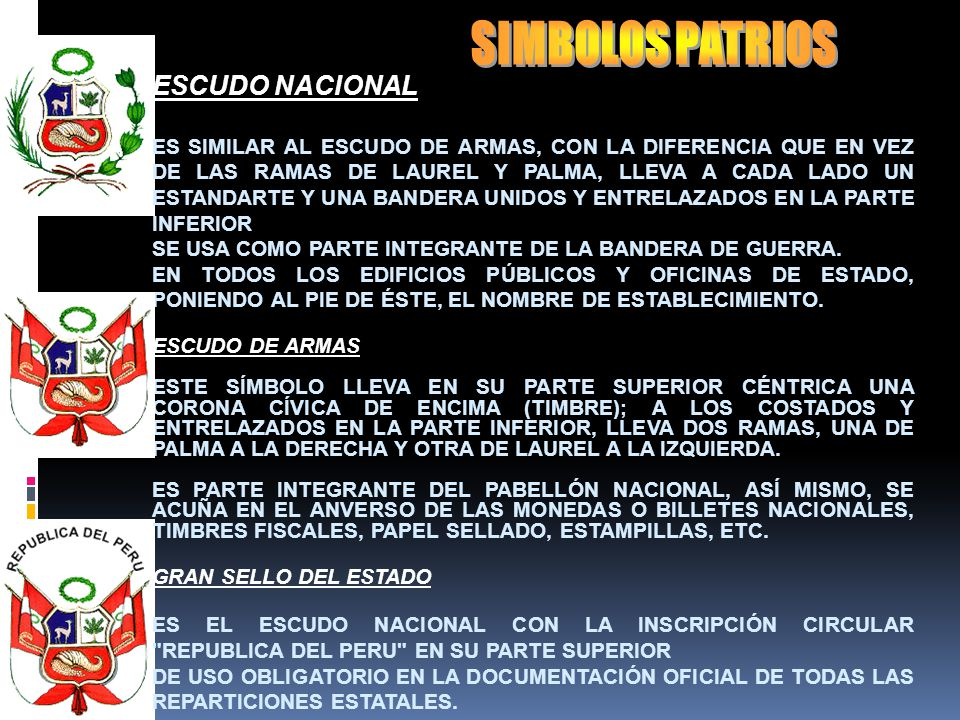SIMBOLOS PATRIOS ESCUDO NACIONAL