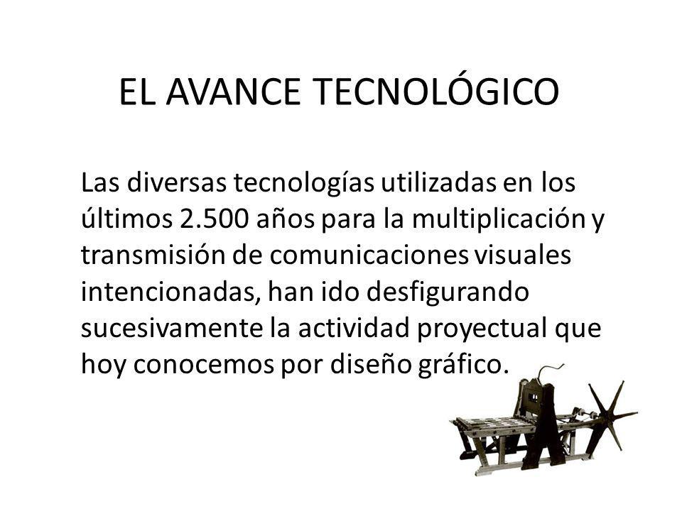 EL AVANCE TECNOLÓGICO