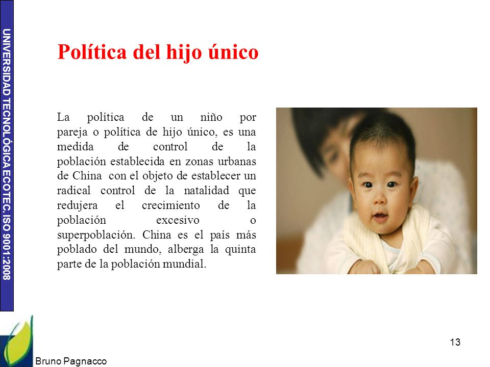 Política del hijo único