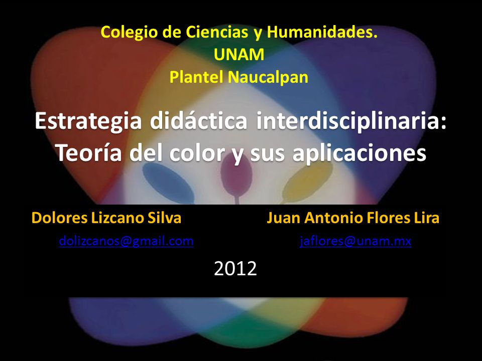 Colegio de Ciencias y Humanidades.