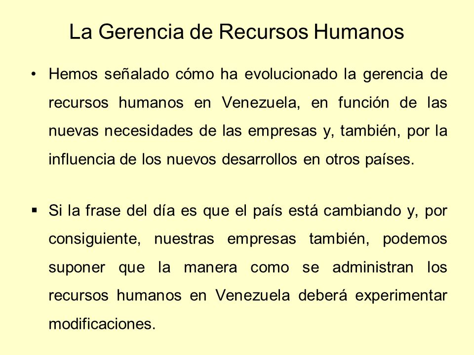 La Gerencia de Recursos Humanos