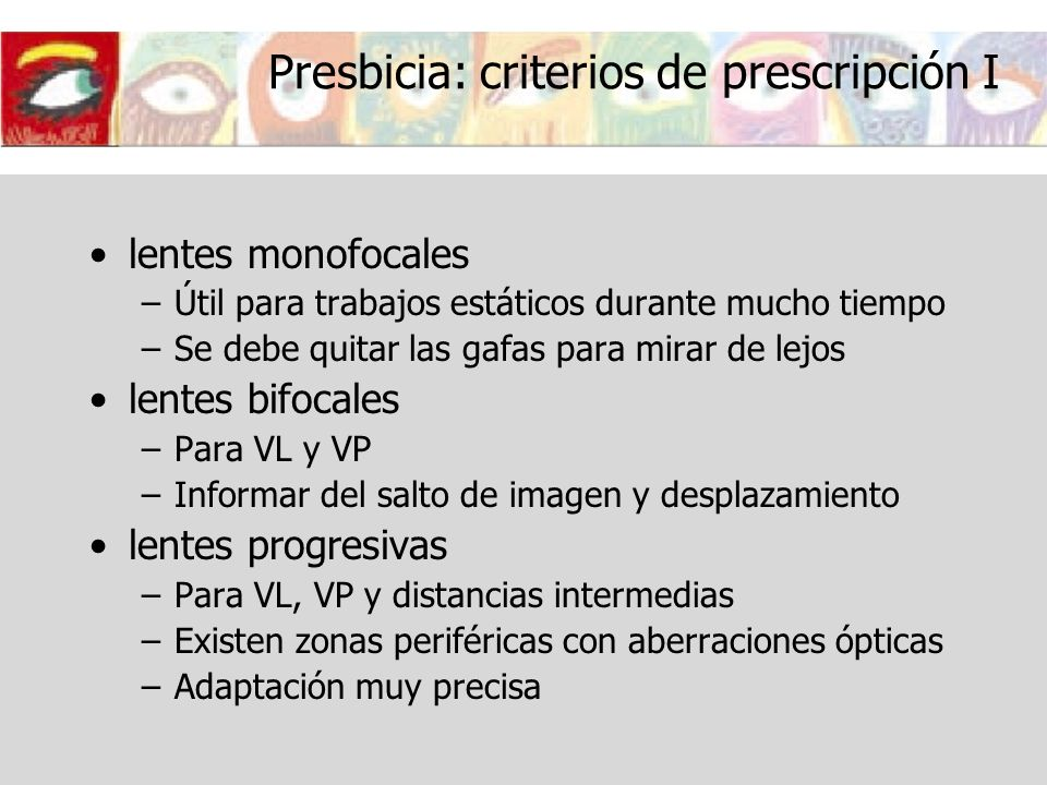 Presbicia: criterios de prescripción I