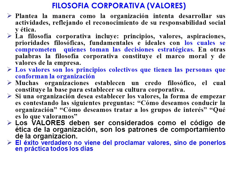 FILOSOFIA CORPORATIVA (VALORES)