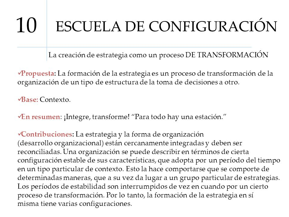 ESCUELA DE CONFIGURACIÓN