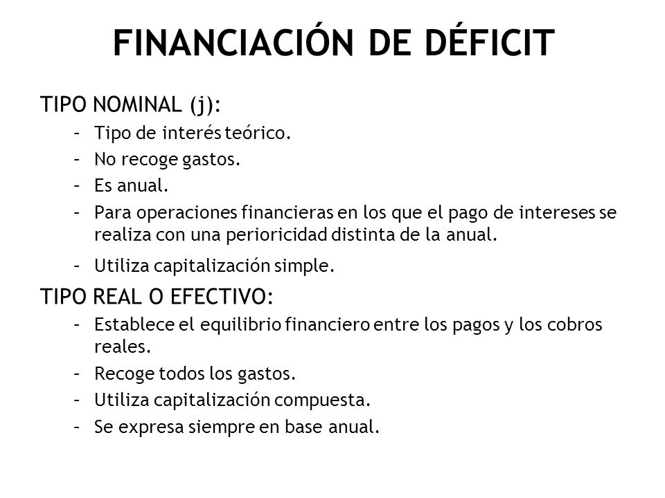 FINANCIACIÓN DE DÉFICIT