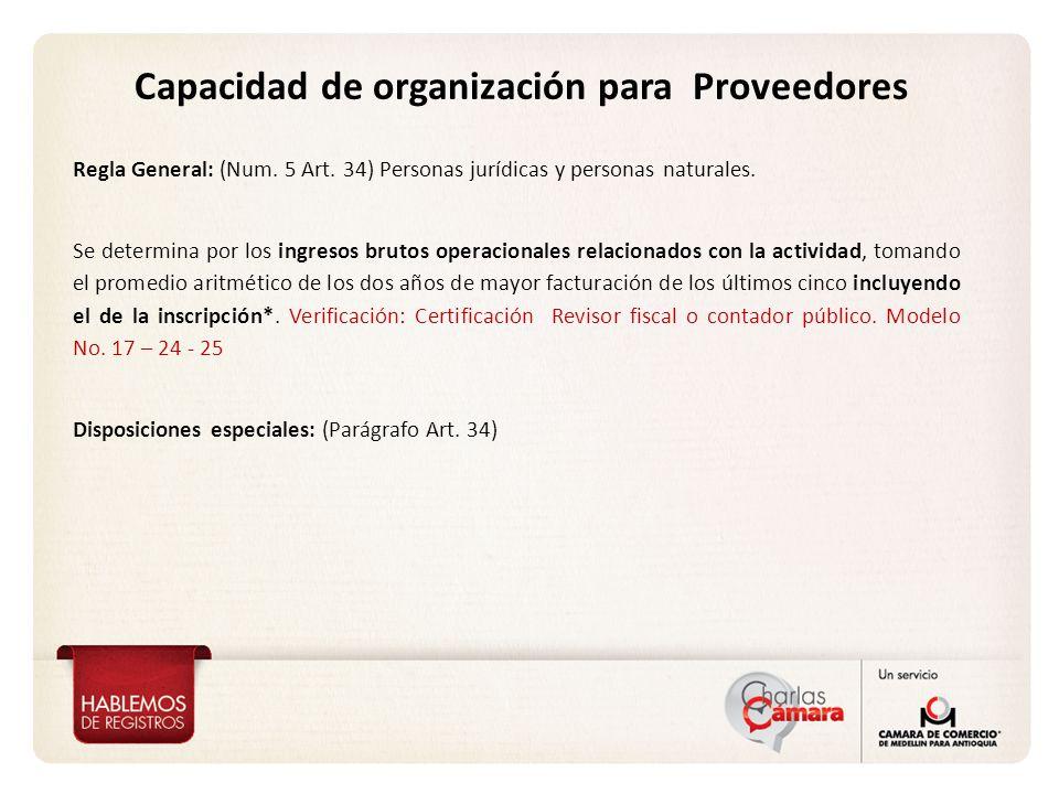 Capacidad de organización para Proveedores