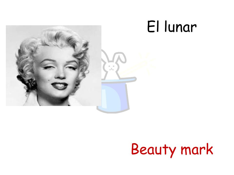 El lunar Beauty mark