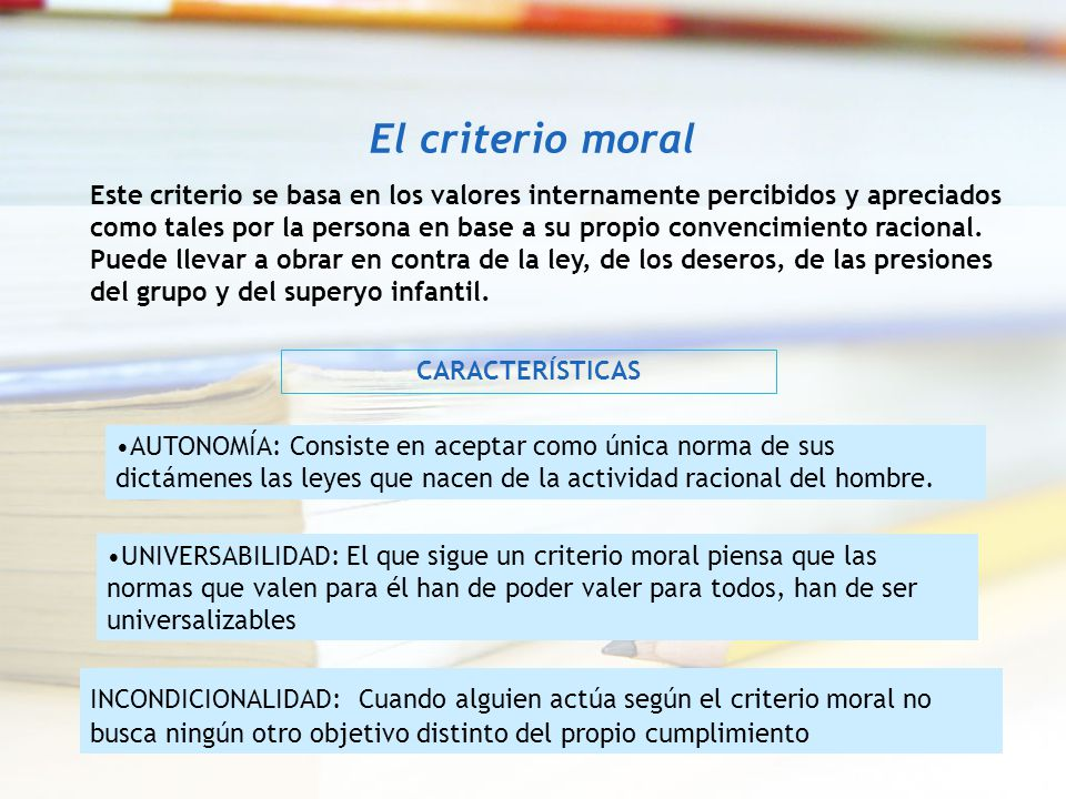 El criterio moral
