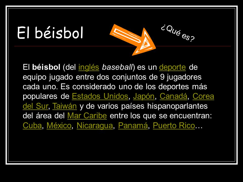 El béisbol ¿Qué es