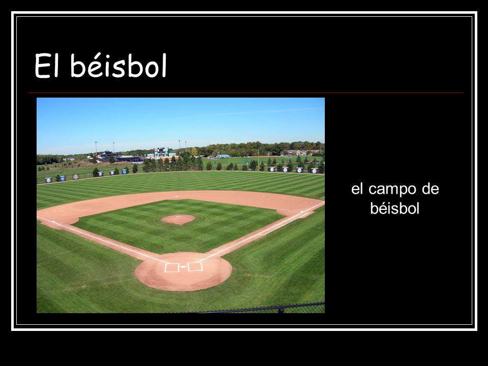 El béisbol el campo de béisbol