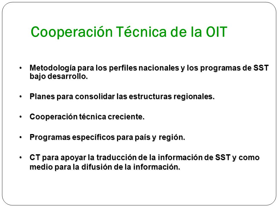 Cooperación Técnica de la OIT