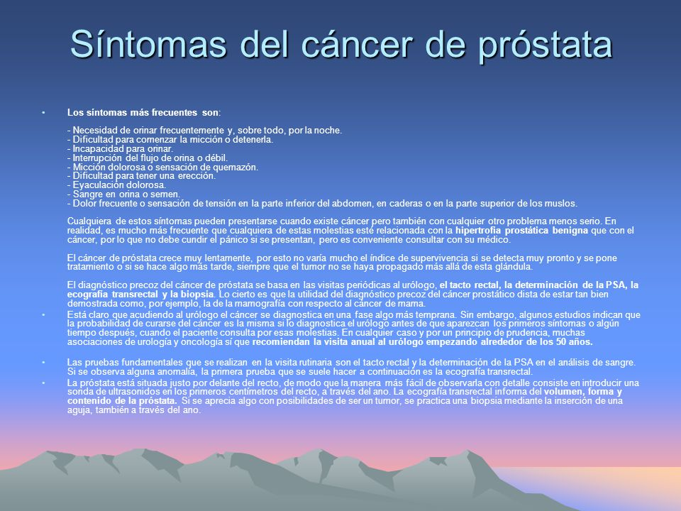 Síntomas del cáncer de próstata