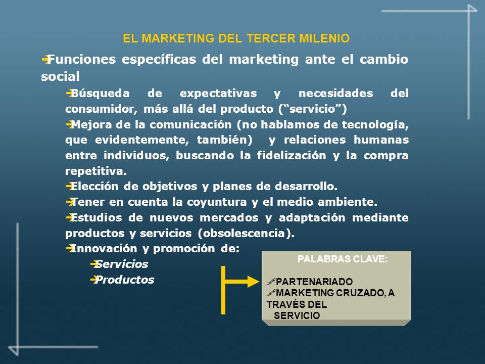 EL MARKETING DEL TERCER MILENIO