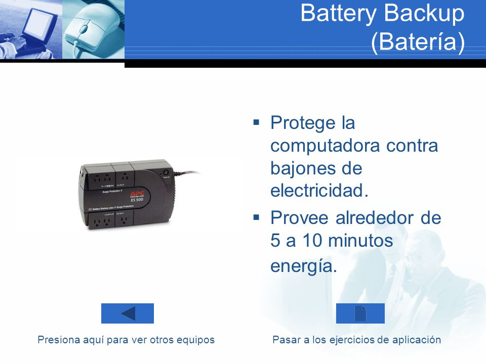 Battery Backup (Batería)